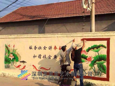 文化墙壁画系列